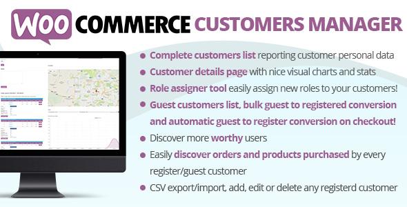 WooCommerce Customers Manager 扩展插件