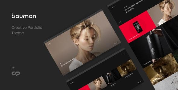 Bauman - 高端产品展示摄影相册网站WordPress模板